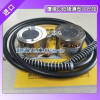 CJ薄型液压千斤顶可配套高压软管铝制手动液压泵实现远程操作