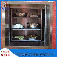 济南鑫赛力饭店传菜电梯传菜机升降机