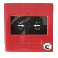 J-SAP-M-JLMP手动火灾报警按钮/火灾自动报警系统