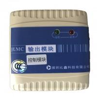 JLMC输入输出模块/控制模块/火灾报警控制器诚招代理商