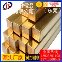 陕西h62黄铜排,h75耐磨损黄铜排*h85耐高温黄铜排