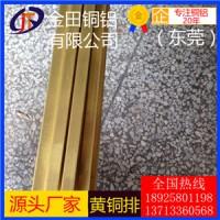 h90黄铜排,h65高硬质无铅黄铜排/h70大直径黄铜排
