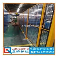 龙桥公司订单式生产设备防护栏 机器人护栏推拉门 黄柱 黒网