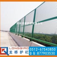 威海框架隔离栏 威海公路防抛网 隔离防护框网 龙桥制造