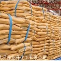 福美钠湖北武汉生产厂家