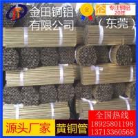 高品质h68黄铜管,h85六角黄铜管*h75大直径黄铜管
