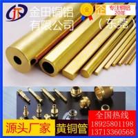 h59黄铜管,h90高纯度无锡黄铜管/h62大口径黄铜管