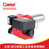 单段火燃油燃烧机柴油燃烧机工业燃烧机
