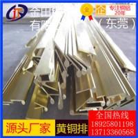 大量直销h63黄铜排-h59超薄黄铜排,h65大直径黄铜排