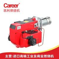 广东柴油燃烧机热水炉燃烧器