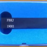 检验检测实验室期间核查用标准滤光片