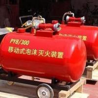 移动式干粉灭火装置YGFZ700 灭火装置