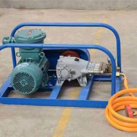 BH-40/2.5阻化泵 阻化泵煤安证