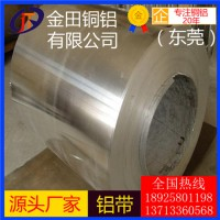 6A04铝板 高精密 镜面 耐冲压铝带 4011铝棒