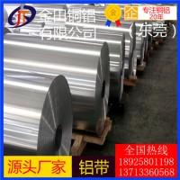 高纯度 5052铝板 大规格 耐磨损铝带 2319铝棒