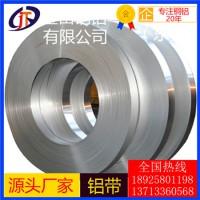 6081铝棒 高精度 可拉伸 7030铝管 电缆铝带