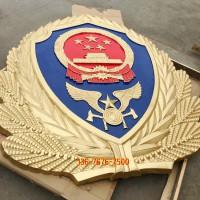 新款消防徽定做金属立体大型徽章消防徽订购