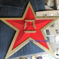 军徽八一徽生产加工 铝合金烤漆大型八一军徽制作销售