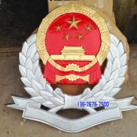 大型税务徽订做税务局税徽制作销售厂家
