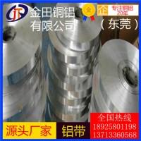 5554铝棒 高精度 抗氧化 涂层铝带 2117铝管