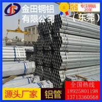 7020铝板 六角 大规格 7109铝棒 耐冲击铝管