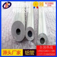 3008铝棒 进口 高强度 3103铝管 耐冲压铝管