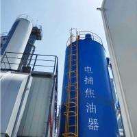 电捕焦油器 工业油烟处理设备