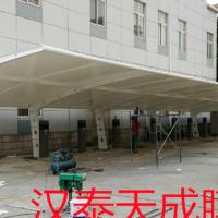 湖北充电桩遮雨棚设备 荆州遮阳棚膜结构停车棚