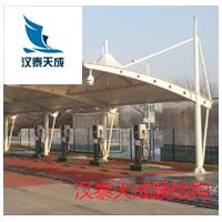 湖北电动车雨棚设计 荆州充电站遮阳棚膜结构棚