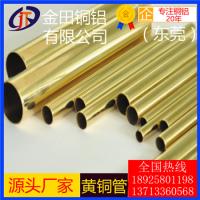 长春h65黄铜管*h59大口径黄铜管,h63大直径黄铜管