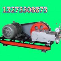 唐山2缸3缸4缸系列试压泵产品生产与销售厂家