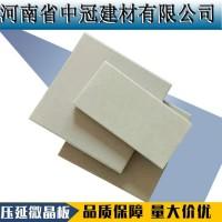 出口台湾市场的陶瓷耐酸砖厂家L