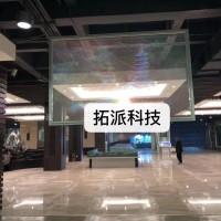 北京-全息纱幕-互动滑轨屏-全息展柜-透明屏橱窗-生产厂家