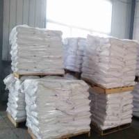 供工业对羟基苯甲酸 聚合级对羟基苯甲酸供应商