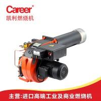 节能燃油燃烧器热水炉燃烧器柴油燃烧器