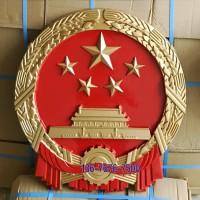 生产大型国徽厂家 金属立体国徽制作销售尺寸齐全