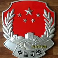 大型金属徽章司法徽定做加工 铸铝司法徽标供应商