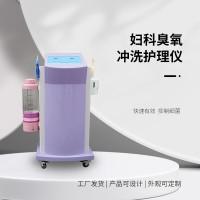 妇科三氧冲洗器的功能特点
