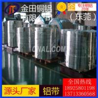 高精度 6060铝板 电缆 耐冲压铝带 3105铝棒
