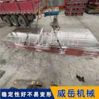 供应试验平台耐冲击-铸铁平板