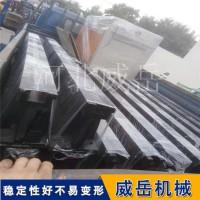 大型试验平台_试验平台厂家_铸铁试验平台