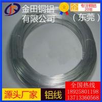 7004铝板 高品质 耐冲击 耐高温铝线 7023铝棒