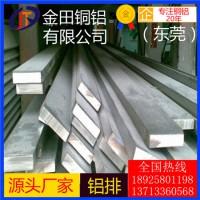 6103铝板 工业合金 耐腐蚀 3A21铝棒 铝镁铝排