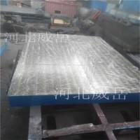供应试验平台匠心做工-铸铁平板