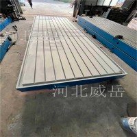 刮产工艺试验平台-铸铁平板降价