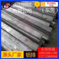 大量批发 5051铝棒 超薄 大规格铝排 2091铝管