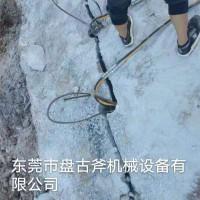 贵阳市拆除墙体用液盘古斧液压钳厂家