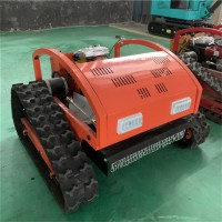 无锡履带式遥控割草机 果园绿化带草坪修整机 全自动农用除草机