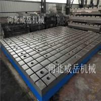 铸造加工试验平台-铸铁平板成本低