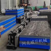 试验平台板筋加固 铸铁平板均价八千